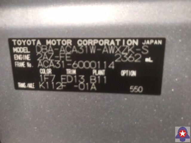 TOYOTA SILVER RAV-4
